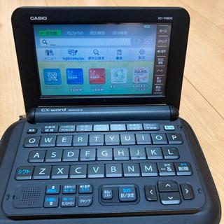 カシオ(CASIO)の電子辞書 EX XD-Y4800 CASIO(その他)