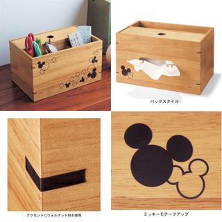 ディズニー(Disney)のディズニー 卓上小物収納ミッキーモチーフベルメゾン 家具リモコンティッシュケース(ケース/ボックス)