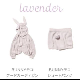gelato pique - 新品☆ BUNNYフェザーフードカーディガン&ショートパンツ