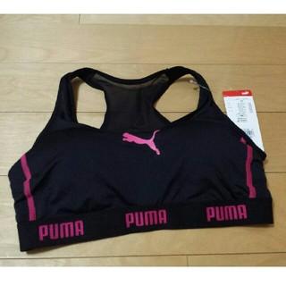プーマ(PUMA)のPUMA スポーツブラ レディース M(ヨガ)