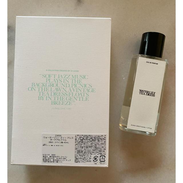 Zara コラボ 香水