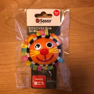 サッシー(Sassy)のsassy リストラトル 新品(がらがら/ラトル)