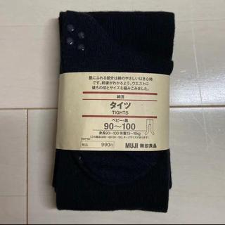 ムジルシリョウヒン(MUJI (無印良品))のキッズ ベビー タイツ 無印良品 90〜100(靴下/タイツ)