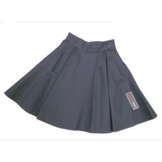 フォクシー(FOXEY)の【未使用】FOXEY スカート フォクシー(ひざ丈スカート)