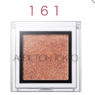 ADDICTION - アディクション限定アイシャドウ161 グリーミーポンド上品可愛いデイリーユース