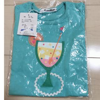 ファミリア(familiar)のfamiliar Tシャツ90cm(Tシャツ/カットソー)