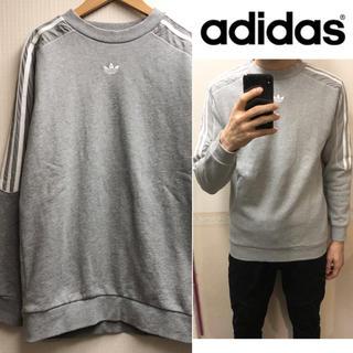 adidas - adidasスウェットメンズ送料込