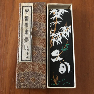 中国古墨 熊猫(書道用品)