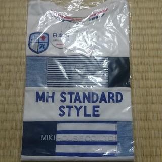 mikihouse - ミキハウス 半袖Tシャツ 130cm