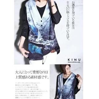 antiqua - 完売品 antiqua トップス 羽織り ジャケット