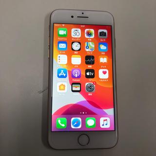 iPhone - iPhone8 64 26954