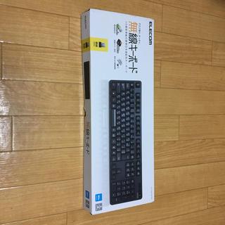 エレコム(ELECOM)のELECOM 無線キーボード (TK-FDM106TBK)(PC周辺機器)