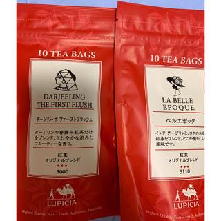 LUPICIA - ルピシア  紅茶 ティーバッグ10個入り2袋 新品未開封