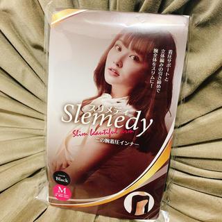 【新品 未開封】スリメディ ブラックMサイズ(エクササイズ用品)