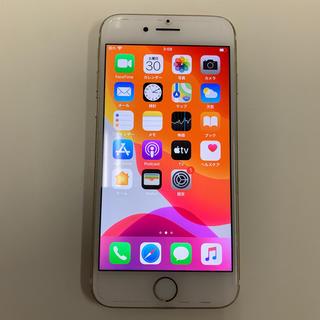 アイフォーン(iPhone)のiPhone7 32 17829(スマートフォン本体)