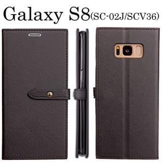 Galaxy S8 対応 手帳型 スマホケース ギャラクシーs8ケース(Androidケース)