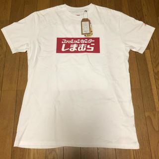 しまむら - 激レア入手困難平成しまむらBOXロゴTシャツ
