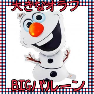 アナ雪♡オラフのBIGバルーン♡(その他)