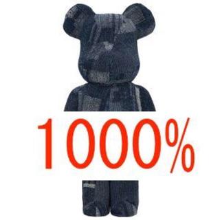 BE@RBRICK FDMTL 1000%