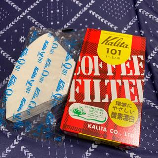 CARITA - 新品未使用 カリタ コーヒーフィルター 101 40枚2セット