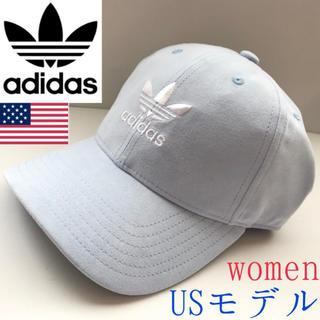 アディダス(adidas)のレア【新品】adidas USA レディース スエードキャップ  ブルー(キャップ)