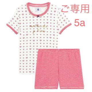 プチバトー(PETIT BATEAU)の【Rin様 ご専用】プチバトー 20SS プリント半袖パジャマ(パジャマ)