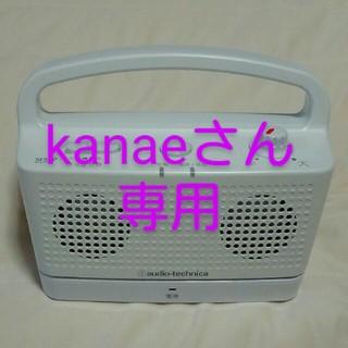 オーディオテクニカ(audio-technica)の【専用】オーディオテクニカ ワイヤレススピーカー AT-SP767TV(スピーカー)