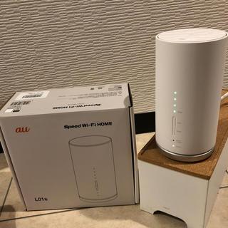 エーユー(au)のSpeed Wi-Fi  HOME(その他)