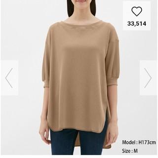 ジーユー(GU)のジーユー ワッフルスリットトップス M(Tシャツ(長袖/七分))