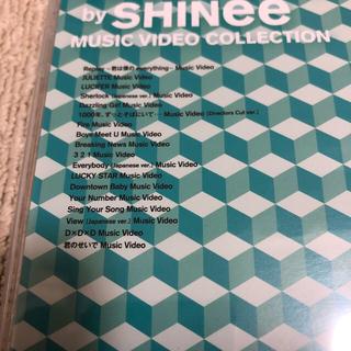 シャイニー(SHINee)のVISUAL MUSIC by SHINee ~music video coll(ミュージック)