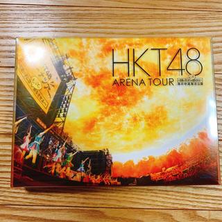 エイチケーティーフォーティーエイト(HKT48)のHKT48 アリーナツアー~可愛い子にはもっと旅をさせよ~ 海の中道海浜公園 B(ミュージック)