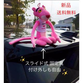 サンリオ(サンリオ)のピンクパンサー 座りこみ 人形♡ 気分で付け外しも可能✨サンリオ USJ 57(車外アクセサリ)