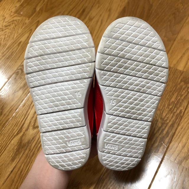 VANS(ヴァンズ)のVANS スニーカー 15cm キッズ/ベビー/マタニティのキッズ靴/シューズ(15cm~)(スニーカー)の商品写真