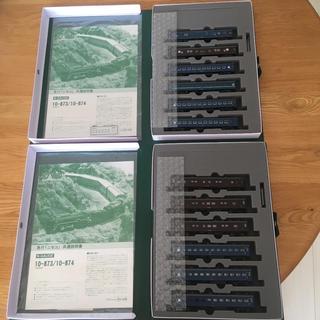 カトー(KATO`)のKATO 10-873/874 急行ニセコ スハ45系 基本増結12両フル編成③(鉄道模型)