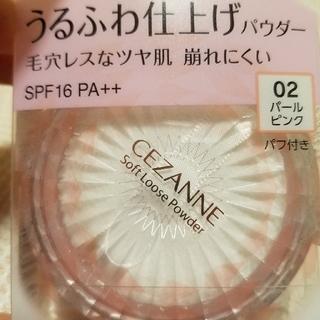セザンヌケショウヒン(CEZANNE(セザンヌ化粧品))のセザンヌ うるふわ仕上げパウダー 02 パールピンク(5.0g)(フェイスパウダー)