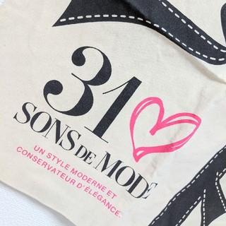 トランテアンソンドゥモード(31 Sons de mode)の【新品未使用】トートバッグ(トートバッグ)
