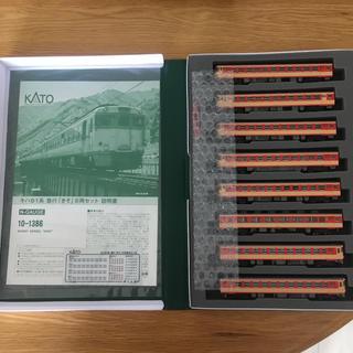 カトー(KATO`)のKATO 10-1386キハ91系 急行きそ8両セット 付属品未使用未開封(鉄道模型)