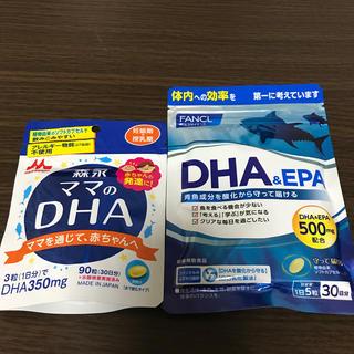 サプリメント DHA(その他)