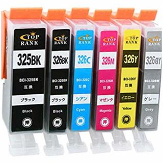 キャノンインク326325 互換(PC周辺機器)