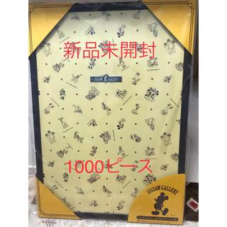 ディズニー(Disney)の木製パズルフレーム ディズニー専用 1000ピース用 ブラウン(その他)