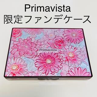 Primavista - プリマヴィスタ ファンデーションケース