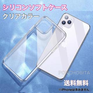 アップル(Apple)のiPhone11Pro専用 ソフト クリア ケース カバー ⑧(iPhoneケース)