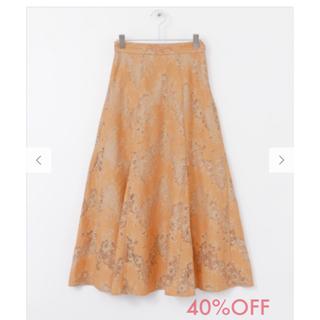 ケービーエフプラス(KBF+)の美品40%OFF➕KBF ロングスカート レース切り替えフレアスカート(ロングスカート)