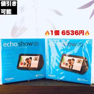 エコー(ECHO)の【新品‼️】Amazon Echo show 5 アマゾン エコーショー5  (スピーカー)
