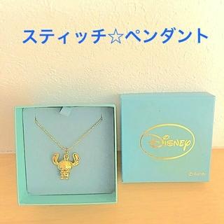 ディズニー(Disney)の【未使用】ディズニー ♡ スティッチ ペンダント ネックレス チャーム(ネックレス)