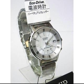 シチズン(CITIZEN)の新品シチズンコレクション Eco-Drive エコ・ドライブ 電波時計  メンズ(腕時計(アナログ))