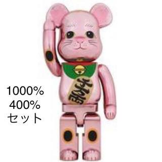 メディコムトイ(MEDICOM TOY)の新品 Be@rbrick 招き猫 桃金メッキ 1000% 400% セット(その他)