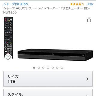 アクオス(AQUOS)の今週だけ3万円 SHARP AQUOS ブルーレイレコーダー1TB 2チューナー(ブルーレイレコーダー)