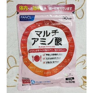 ファンケル(FANCL)のFANCL マルチアミノ酸(30日分)×1袋(ビタミン)