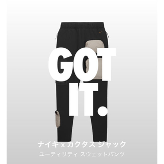NIKE - NIKE Travis Scott Pants XS